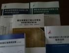 武汉造价实操培训、预算实战、广联达实战(造价工程师授课)