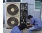 南通专业技师维修空调安全可靠