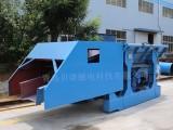 供应电炉配料电炉振动加料车