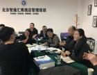 北京餐饮连锁管理培训班及资格认证免费试听