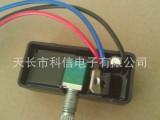 12V直流电机调速器/喷雾器调速开关 直流电机调速器  12v调速器