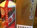 茅台**北京军区酒,北京军区茅台酒,北京军区**茅台酒价格