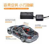 OBD 汽车智能GPS定位监控设备 小巧隐蔽 易安装
