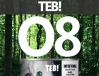 加拿大进口汤恩贝猫罐头 一箱48罐 口味可混频