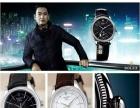 全新各种进口、国产手表!