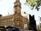 澳大利亚雇主担保类移民457转186/187项目