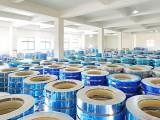 材料的厚度對沖壓件加工的影響