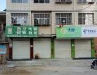 靖华大道东段 住宅底商 150平米