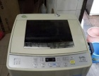 中山威力5.5KG电脑全自动洗衣机(包邮)