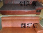 昭通水富家具维修漆面修复红木实木维修保养沙发翻新修补电话