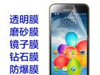 厂家直销三星S5 mini手机膜 纳米防爆贴膜 S5mini 保护膜 玻璃膜