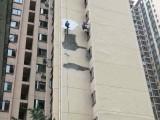 北京蜘蛛人外墻加固公司 外墻維修 外墻檢測 外墻安裝