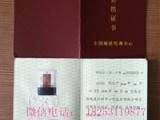 天津 物业经理上岗证报名条件