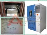制动软管臭氧老化试验箱及工装定制