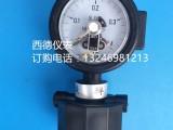 60MM耐酸碱隔膜式电接点压力表