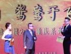 重庆专业摄影摄像、庆典、活动、车展、会议、宣传片