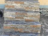 砂岩文化石厂家 砂岩文化石价格 砂岩文化石批发