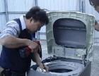 西安西门子洗衣机维修上门APP自助领取彩金38修理报修联系是多少?
