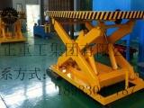 重庆升降机生产厂家