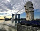 成都办理新加坡63天/35天多次往返签证(返签)