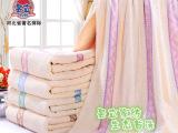 【送毛巾】 昱立纯棉毛巾被纯棉毛巾毯子 夏季 儿童单人双人加厚
