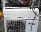 出售原装格力大一匹空调1200元,包安装