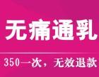 清远清城高级催乳师刘小姐,持证上岗上门催乳服务