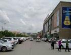 海洲国际广场 商业街卖场 65平米