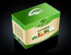 樱桃彩箱设计 西瓜礼盒定做 水果泡沫箱哪家有现货?