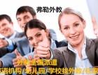 南京2018暑假火热招生中 3980全外教封闭英语口语集训营