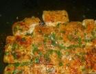 【旺吃】铁板豆腐的做法技术配方加盟 特色小吃