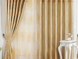 河东大王庄附近定做遮光帘安装维修窗帘