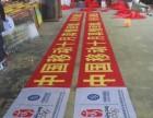 深圳福田展架易拉宝条幅旗帜喷绘加工