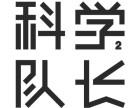 汉堡加盟案例杭州汉堡加盟成功案例