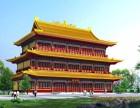 鋼結構仿古建筑工程專業設計 制造 安裝!北京仿古鋼結構