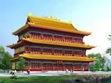 钢结构仿古建筑工程专业设计 制造 安装 北京仿古钢结构