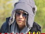北京青年雷锋帽男士冬季帽子保暖护耳帽韩版女棉帽东北飞行帽批发