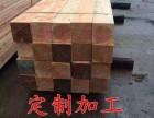 欢迎访问%安庆建筑木跳板脚手架木跳板木跳板木跳板单价 欢迎您