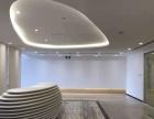 加利大厦300平 办公精装修 采光足 品质高 优质房源