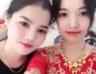 莫新娘造型泉州晋江新娘婚礼化妆师