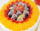 10临汾双合成蛋糕店生日蛋糕同城配送尧都霍州侯马翼城曲沃洪洞