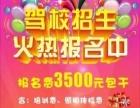 荆州市安家岔驾校(C1C2B1B2A1A2)