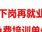 徐州计算机培训 徐州办公自动化电脑培训会计电算化