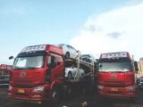 渤遠運車 北京至全國汽車托運 往返運輸,全國往返可接