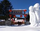 雪村松岭旅游胜地