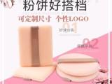深圳市植绒散粉扑柔软细腻圆形定妆蜜粉扑粉饼补妆干湿两用粉扑