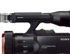索尼摄像机NEX-VG900E限时特惠价!