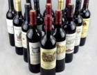 西安地区回收木桐红酒玛歌红酒柏翠红酒作品一号红酒价格查询