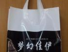 订做定做便利店购物广告胶袋塑料袋面包袋送营销软件