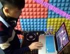 中山学专业酒吧DJ打碟 中山哪里有专业培训学校学